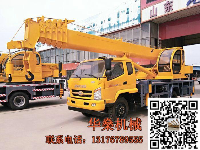 唐骏汽车吊12吨